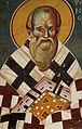 Paintings in the Church of the Theotokos Peribleptos of Ohrid 097.jpg