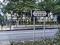 Pak Wo Road.JPG