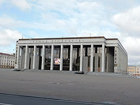 Palace of the Republic, Minsk, Belarus; 01.10.19.jpg