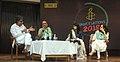 Paranjoy Guha Thakurta Aakar Patel, Ritu Kapur.jpg