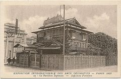 Paris-FR-75-Expo 1925 Arts décoratifs-pavillon du Japon.jpg