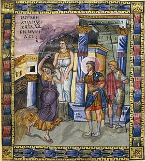 David glorified by the women of Israel from the Paris Psalter, example of the Macedonian art (Byzantine) (sometimes called the Macedonian Renaissance) Paris psaulter gr139 fol5v.jpg