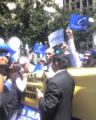 Partido Conservador Colombia no mas farc by equinoXio.png