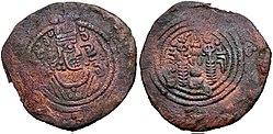 Pashiz of Yazid II, 722-723 AD.jpg