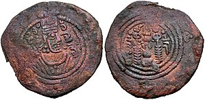 Yazid II - Sasanian Pashiz re-minted during Yazid's reign