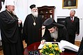 Patriarch Theophilos III of Jerusalem Senate of Poland 04.JPG