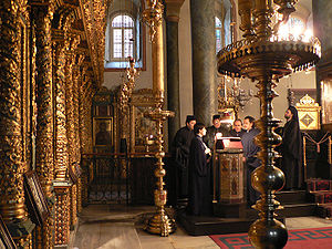 Kliros - Chanters singing on the kliros at the Church of St. George, Patriarchate of Constantinople.