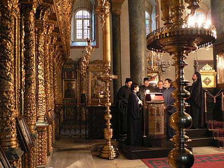 Chanters singing on the kliros at the Church of St. George, Patriarchate of Constantinople Patriarchate Constantinopolis.jpg
