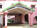 Pattamundai College.jpg