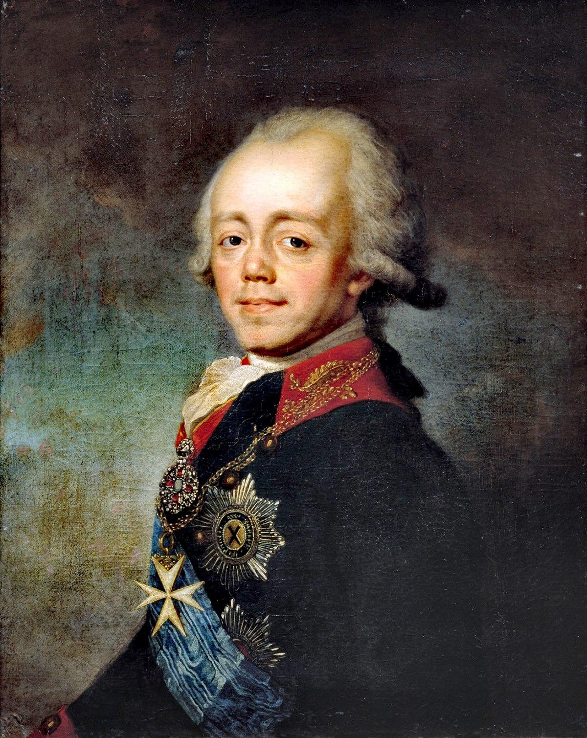 Павел I — Википедия