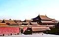 Pekín, Ciudad Prohibida 1978 01.jpg