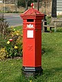 Penfold Victorian pillar box, Tetbury - geograph.org.uk - 774217.jpg