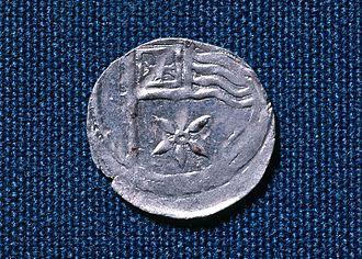 Economy of Denmark - Danish silver penning from the time of Valdemar I of Denmark.