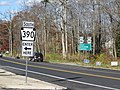 Pennsylvania State Route 191 at the southern terminus of the State Route 390 concurrency.jpg