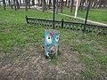 Pereslavl-Zalessky, Yaroslavl Oblast, Russia - panoramio (69).jpg