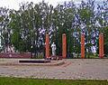 Perevoz. World War II Memorial.jpg