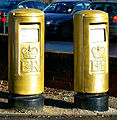 Pete Reed's gold postboxes at Nailsworth Post Office, Gloucestershire (8).jpg