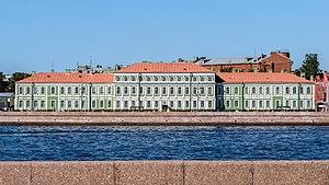 Universitetskaya Embankment - Saint Petersburg State University