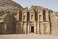 Petra Monastery 2189.jpg