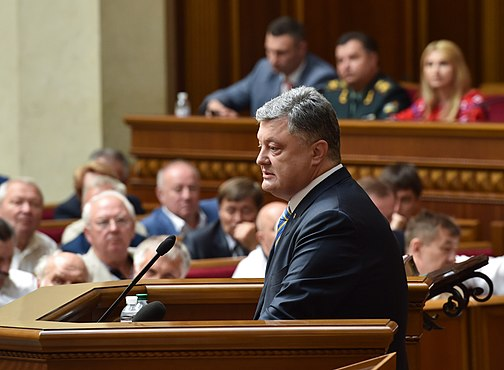 Petro Poroshenko on Day of Constitution of Ukraine 2016-06-28 11.jpg