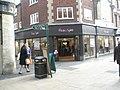 Phase Eight in Winchester High Street - geograph.org.uk - 1539883.jpg