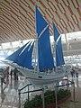 Phinisi Statue at Makassar Airport - panoramio.jpg