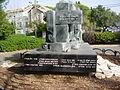 PikiWiki Israel 10656 war memorial in ahuza haifa.jpg