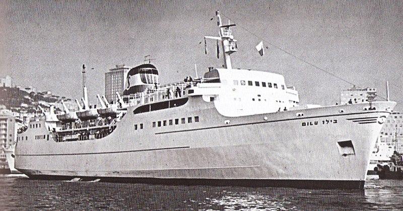 האנייה בילו