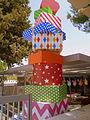 PikiWiki Israel 44544 Art of Israel.JPG