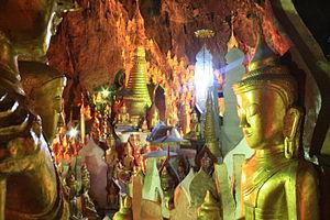 Pindaya - Inside Pindaya Cave, 2010