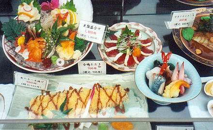 Molded plastic food replicas on display outside a restaurant in Japan Plastic food.jpg