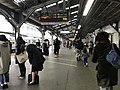 Platform of Kyobashi Station (Osaka Loop Line) 6.jpg