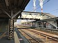 Platform of Yatsushiro Station (JR) 2.jpg