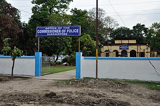 Barrackpore Police Commissionerate - The Barrackpore police commissioner's office on Barrackpore Trunk road.