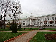 Poltava City Hall.JPG