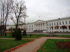 Poltava City Hall