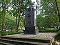 Pomnik Piłsudskiego w Jaworzu 3.jpg