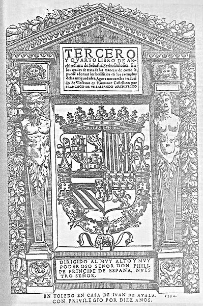 File:Portada Serlio.jpg - Wikimedia Commons - photo#29