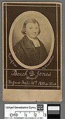 Er cof am y diweddar Barch D. Jones, Llangan