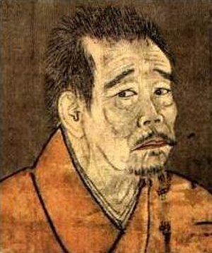 Ikkyū - Image: Portrait of Ikkyū by Bokusai