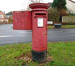 Post box on Beacon Drive, West Kirby.jpg