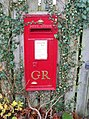 Postbox at Beacon Hill - geograph.org.uk - 1576183.jpg