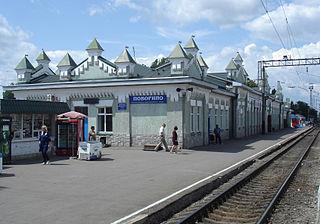 Povorino,  Voronezj, Russia
