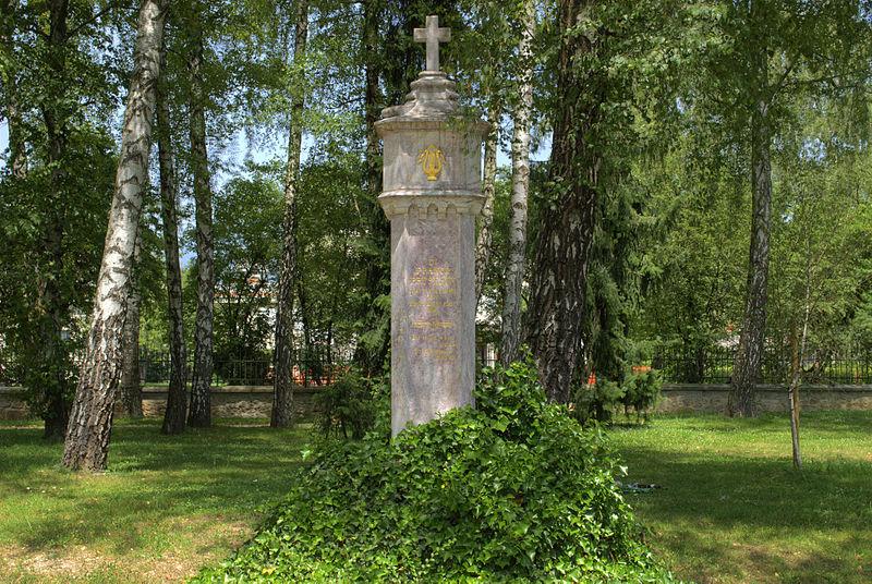 Prešernov Gaj Memorial Park in Kranj