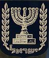 Prime Minister Netanyahu (22674245217) (cropped.II).jpg