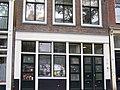 Prinsengracht 222 doors.JPG
