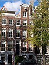 prinsengracht 849 across