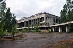 Pripyat - cultural center 04.jpg