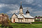Prokhorovka. Saint Nicholas Church P5070158 2200.jpg