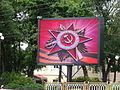 """Propaganda-LCD in der """"Pridnestrowischen Moldauischen Republik"""" Transnistrien.JPG"""
